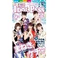 楽遊 IDOL PASS 12号(関東+西日本版)