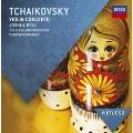 Tchaikovsky: Violin Concerto Op.35, Serenade Melancolique Op.26, Valse-Scherzo Op.34