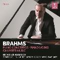 ブラームス: ピアノ協奏曲、ピアノ作品、室内楽作品集<限定盤>