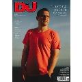 DJ MAG 2019年10月号