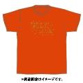 「AKBグループ リクエストアワー セットリスト50 2020」ランクイン記念Tシャツ 12位 オレンジ × ゴールド Mサイズ