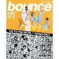 bounce 2020年8月号<オンライン提供 (限定200冊)>