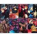 呪術廻戦 0、1~16巻セット
