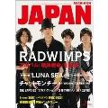 ROCKIN' ON JAPAN 2011年 4月号