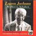ベートーヴェン: 交響曲第5番「運命」、シューベルト: 交響曲「未完成」