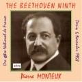 フランソワ・クープラン: 「スルタン妃」(ミヨーによるオーケストレーション)、ベートーヴェン: 交響曲第9番「合唱付き」