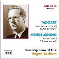 モーツァルト: ピアノ協奏曲第20番、メンデルスゾーン: ヴァイオリン協奏曲 Op.54