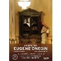 チャイコフスキー: 「エウゲニー・オネーギン」