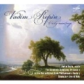 Vadim Repin - Early Recordings - Beethoven, Tchaikovsky, Ysaye
