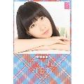 高橋朱里 AKB48 2015 卓上カレンダー