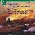 ワーグナー:ニーベルングの指環~管弦楽曲集