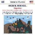 バーメル: Migrations