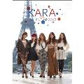 KARA 2012年カレンダー