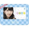 柏木由紀 AKB48 2013 卓上カレンダー