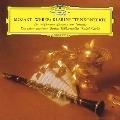 モーツァルト: クラリネット協奏曲; ウェーバー: クラリネット協奏曲第1番<タワーレコード限定>