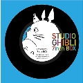 STUDIO GHIBLI 7inch BOX [7inch x5+オリジナル・アダプター]<限定盤>
