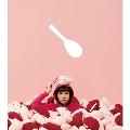赤飯 (ミュージックビデオ盤) [CD+DVD]<初回生産限定スペシャルプライス盤>