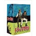 トラック野郎 Blu-ray BOX 2 Blu-ray Disc