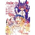 紅殻のパンドラ 第2巻 [Blu-ray Disc+CD]<限定版>