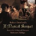 ロバート・ダウランド: 音楽の饗宴