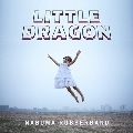 Nabuma Rubberband [LP+CD]