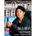 Sound & Recording Magazine 2021年2月号
