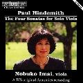 ヒンデミット: 無伴奏ヴィオラ・ソナタ集