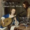 ドイツのリュート音楽
