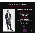 エリック・フリードマン フランスでのライヴ録音集 1965-1968年