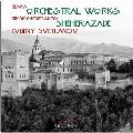 グリンカ/リムスキー=コルサコフ: ロシアの管弦楽作品集