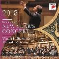 Neujahrskonzert - New Year's Concert 2018<完全生産限定盤>