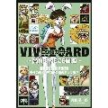 VIVRE CARD~ONE PIECE図鑑~BOOSTER PACK ~天性の戦士! モコモ公国のミンク族!!~