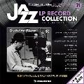ジャズ・LPレコード・コレクション 71号 [BOOK+LP]