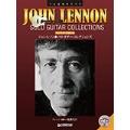 ジョン・レノン 「ジョン・レノン ソロ・ギター・コレクションズ」 ソロ・ギターで奏でる [BOOK+CD]