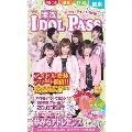 楽遊 IDOL PASS Vol.7(関東B+西日本版)