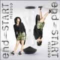 end=START / 終点~君の腕の中~ [CD+DVD]