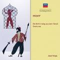 モーツァルト: 歌劇『後宮からの誘拐』&序曲集