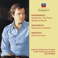 ラフマニノフ/ムソルグスキー/プロコフィエフ: 管弦楽作品集