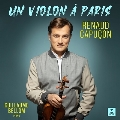 パリのヴァイオリン