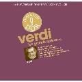 ヴェルディ: オペラ集 Vol.1~仏ディアパゾン誌のジャーナリストの選曲による名録音集<限定盤>