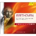 Beethoven: Piano Sonatas No,1, No.8, No.14, No.18, No.23, No.26, No.32