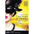 J.Strauss II: Eine Nacht in Venedig (A Night in Venice)