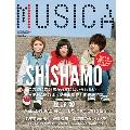 MUSICA 2017年3月号