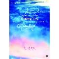 Healing Live