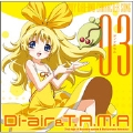 『キディ・ガーランド』キャラクターソング Vol.03 ディア&タマ 『ディアだもん』
