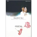 「美しき日々」ビジュアル・オリジナル・サウンドトラックDVD[WZBH-7001][DVD] 製品画像