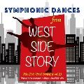 「ウエストサイドストーリー」より シンフォニック・ダンス