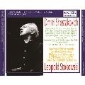 Shostakovich: Symphony No.1, No.5-No.7, No.11, Prelude No.14