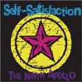 Self - Satisfaction