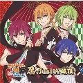 MARGINAL#4 アニメーションCD 「忍-Just A 絶頂(HEAVEN)-」<通常盤>